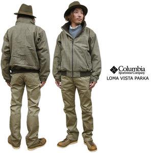 冬場の寒い時期におすすめの暖かいアウター、コロンビアのロマビスタパーカ(ロマビスタジャケット)